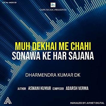 Muh Dekhai Me Chahi Sonawa Ke Har Sajana