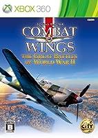 コンバットウイングス:The Great Battles of World War II - Xbox360