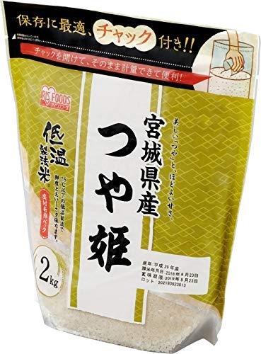 【精米】アイリスオーヤマ 低温製法米 宮城県産 つや姫 2kg