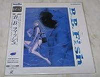 B.B.フィッシュ〈ワイド〉 [Laser Disc]