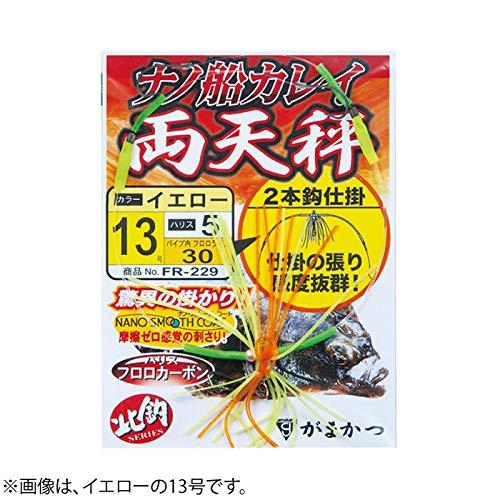 がまかつ(Gamakatsu) ナノ船カレイ仕掛 両天秤 イエロー FR229 15-5