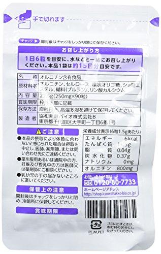 協和発酵バイオオルニチン90粒