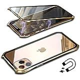 JMSTT Kompatibel iPhone 11 Hülle Ultra Dünn Magnetisch