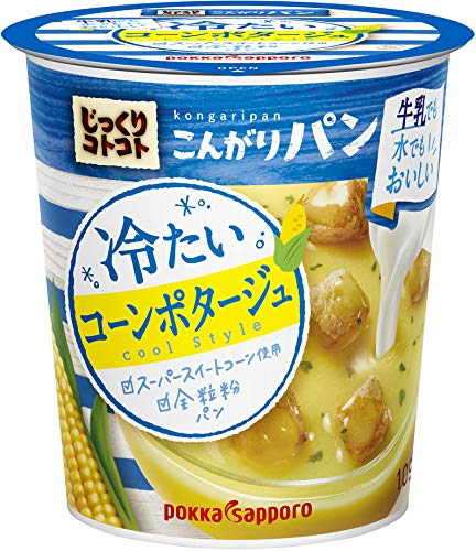 【表示価格より50%OFF】 ポッカサッポロ じっくりコトコトこんがりパン 冷たいコーンポタージュ カップ ×6個