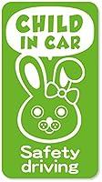 imoninn CHILD in car ステッカー 【マグネットタイプ】 No.45 ウサギさん2 (黄緑色)