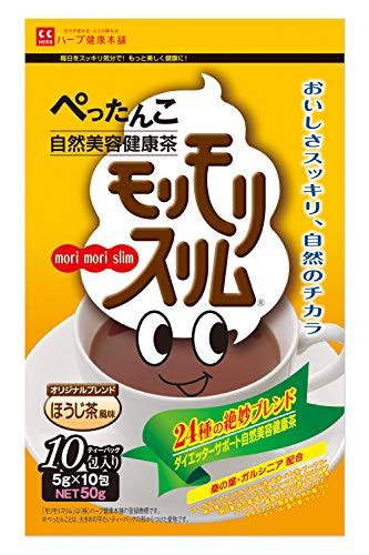 ハーブ健康本舗 モリモリスリム (ほうじ茶風味) (10包)