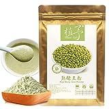 Plant Gift Mung Beans Powder, 100% Pure Ripe Green Bean Powder, Mung Bean Flour, Meal Replacement, Mung Bean Starch 100g/3.52oz