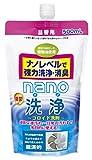 トプラン ナノ洗浄 詰替用 袋500ml