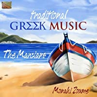 Traditional Greek Music by Traditional Greek Music
