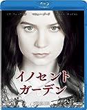 イノセント・ガーデン [Blu-ray] image