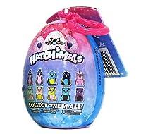 Peluche di circa 5 cm con portachiavi in confezione a forma di uovo Effetto sorpresa Adorabili e collezionabili creature