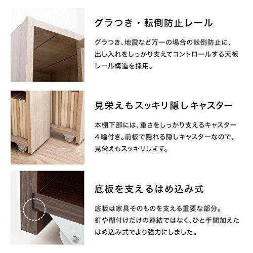 LOWYA『すきま本棚』