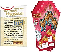 Family Haggadah Shel Pesach with 10 Passover Seder Book Cards [Paperback] (10)