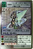 デジタルモンスターカードゲーム フェアリモン St-626 デジモン15thアニバーサリーボックス付属カード (特典付:大会限定バーコードロード画像付)《ギフト》