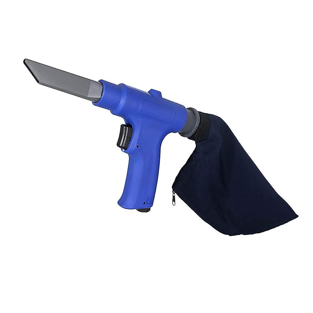 五毎回示すToygogo 車のドライエアクリーニングの銃の空気のスプレーの汚れの洗浄用具の普遍的な