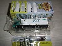◇トラックコレクション第7弾 JOT 日本石油輸送31ft冷凍コンテナ