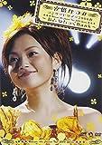 安倍なつみコンサートツアー2006春 ~おとめちっくBank~[DVD]