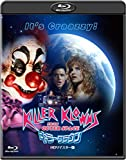キラークラウン ―HDリマスター版―[Blu-ray/ブルーレイ]