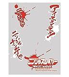 Chara Matte Huelse Wache 'Ninja Slayer Von Animated Chillon' Ninja !? Ninja Warum !? (No.MTG004)