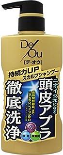 【医薬部外品】デ・オウ 薬用スカルプケア 徹底洗浄シャンプー 400ml