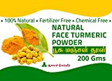 100% Pure Turmeric Herb Pure, Natural, Non Scented Natural and safe to use No artificial chemicals added Fertilizer free