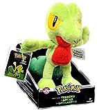 Pokemon Trainers Choice Series 2 8 Inch Plush Treecko