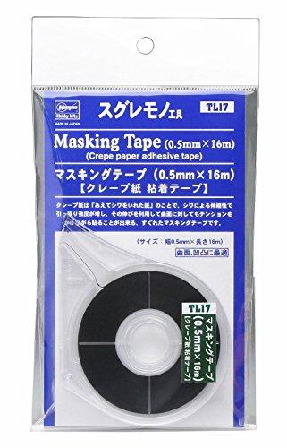 ハセガワトライツール マスキングテープ 0.5mm×16m クレープ紙 粘着テープ プラモデル用工具 TL17