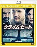 クライム・ヒート[Blu-ray/ブルーレイ]
