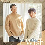 I Wish・・・Japanese Version 歌詞