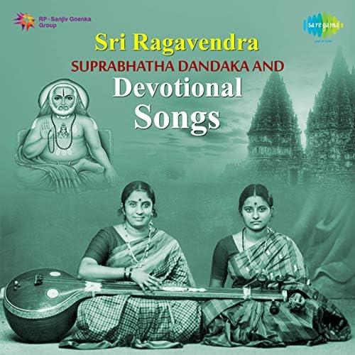 Bangalore Latha, Bellur Sisters & Sri Raghavendracharya