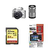 Canon ミラーレス一眼カメラ EOS Kiss M ダブルズームキット ホワイト EOSKISSMWH-WZK-A+SDカード+液晶保護フィルム