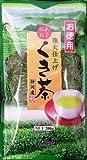 茶の大胡 お徳用 くき茶 200g