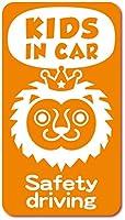 imoninn KIDS in car ステッカー 【マグネットタイプ】 No.54 ライオンさん (オレンジ色)