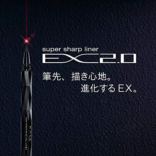 ケイトスーパーシャープライナーEX2.0BR2ビターブラウンアイライナー
