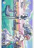 ARIA 2 (BLADEコミックス)