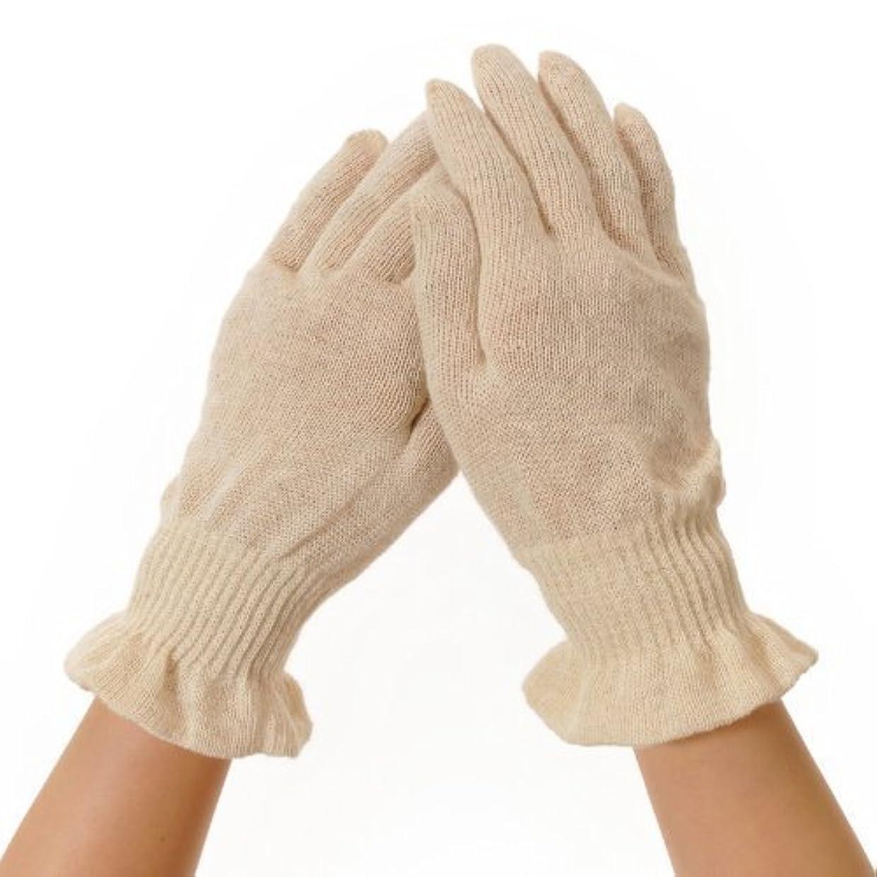 隣接する中庭勧告麻福 就寝用 手袋 [寝ている間に保湿で手荒れケア おやすみ手袋] 麻福特製ヘンプ糸 Rサイズ (女性ゆったり/男性ジャストフィット) きなり色 手荒れ予防