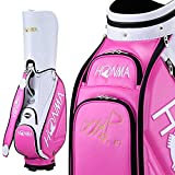 本間ゴルフ(ホンマ/HONMA) 9.5型(4.2kg) '20 イボミ プロ キャディバッグ CB-12003A (ホワイト/ピンク)_-_ホワイト/ピンク(イボミピンク)