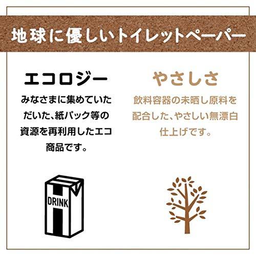 トイレットペーパー丸富製紙無漂白ピュアブラウンダブル37.5m8ロールX8パック