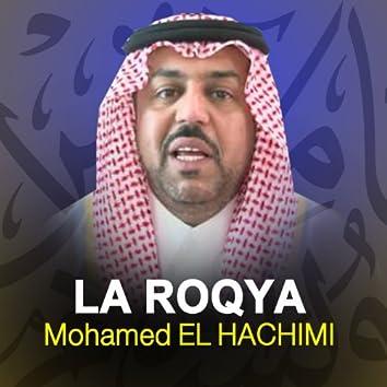 La roqya (Quran - coran - islam - récitation coranique)