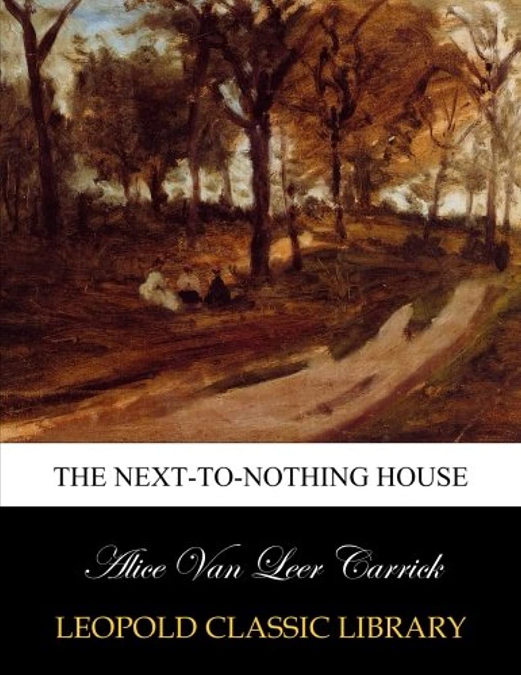 薬を飲む金銭的実際にThe next-to-nothing house