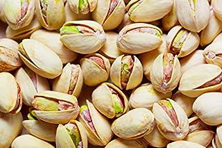 Pistachenoten, geroosterd en gezouten 1 Kg