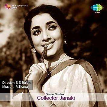 "Abhinava Kuchela (From ""Collector Janaki"") - Single"