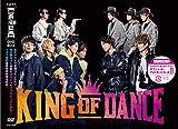 TVドラマ『KING OF DANCE』【DVD-BOX】