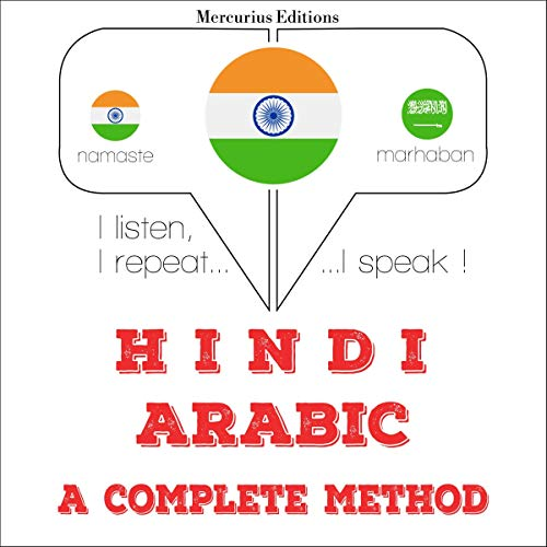 Hindi - Arabic. a complete method cover art