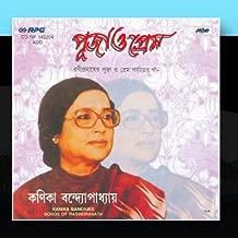 Puja O Prem - Kanika Banerjee-Songs Ofrabindranath