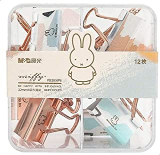 M&G Chenguang Series Stationery Miffy Office Clips - 36Pcs - No:916F4