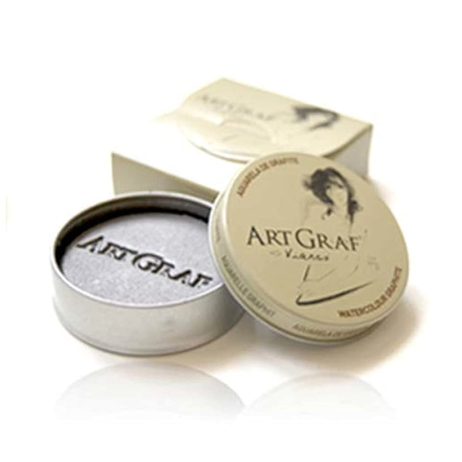 Artgraf Water Soluble Graphite 20G Tin Carded