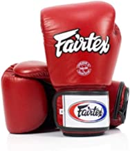 Fairtex Muay Thai Boxing Gloves. BGV1-BR Breathable Gloves. Color: Solid Black. Size: 12 14 16 oz. Training, Sparring Gloves for Boxing, Kick Boxing, MMA