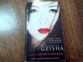 Paperback Memoirs of a Geisha Book