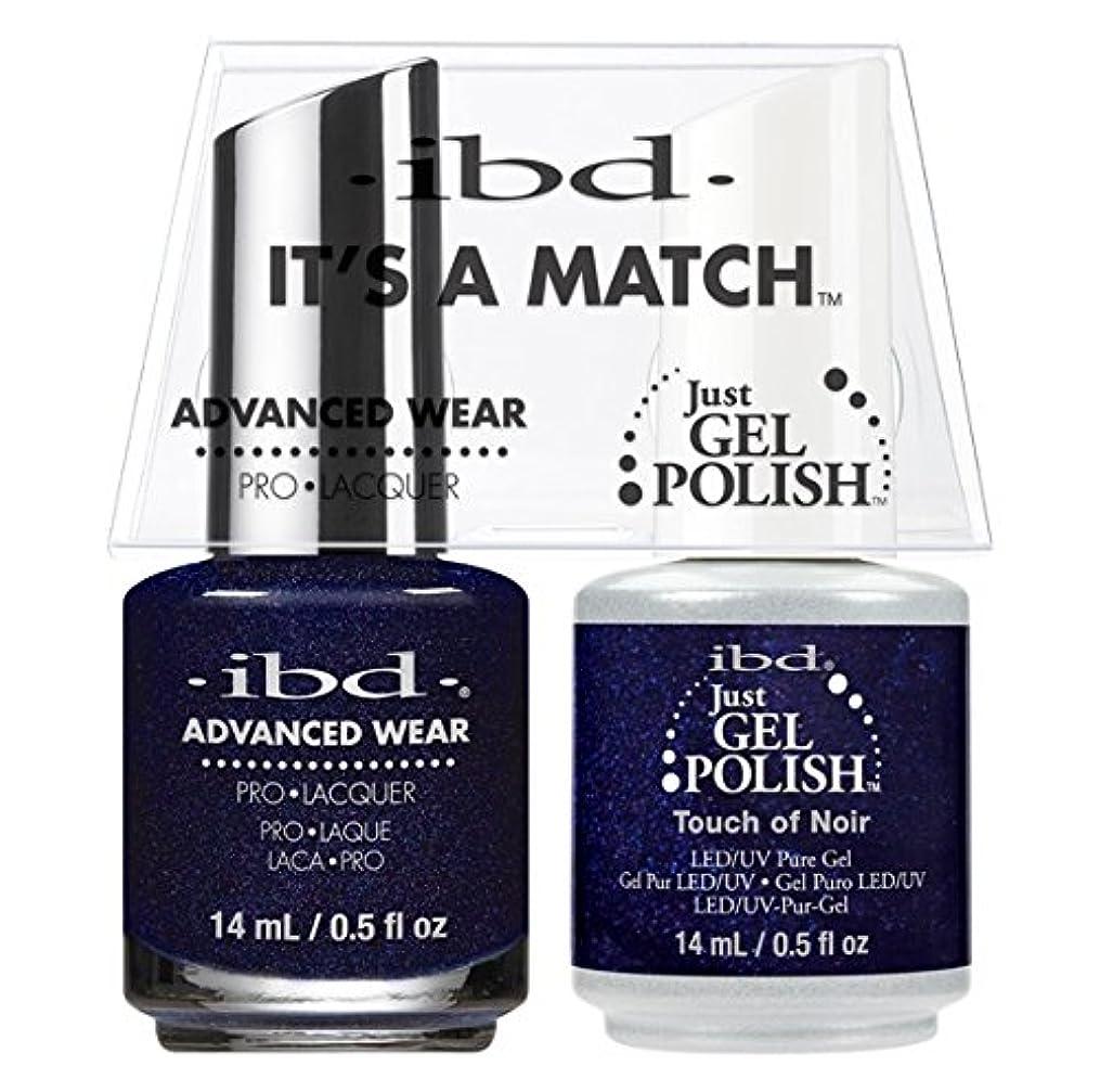 家主高層ビルガウンibd - It's A Match -Duo Pack- Touch of Noir - 14 mL / 0.5 oz Each